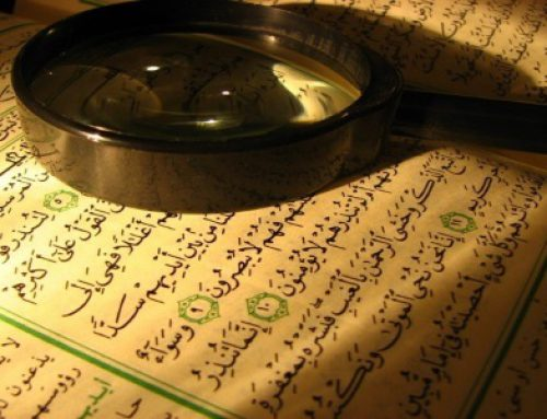 رتبه و کارنامه قبولی کنکور کارشناسی ارشد علوم قرآنی (کد ۱۱۱۱)