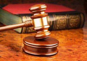 رتبه های قبولی ارشد 96 - 97 - 98 فقه و حقوق