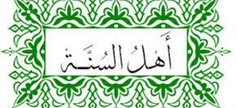 منابع کنکور کارشناسی ارشد الهیات و معارف اسلامی – (مخصوص اهل تسنن) (کد ۱۱۱۵)