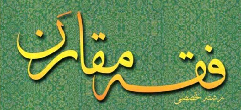 رتبه و کارنامه قبولی کنکور کارشناسی ارشد الهیات و معارف اسلامی ـ مخصوص اهل تسنن (کد ۱۱۱۵)