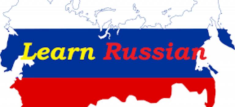 منابع کنکور کارشناسی ارشد زبان روسی (کد ۱۱۲۲)