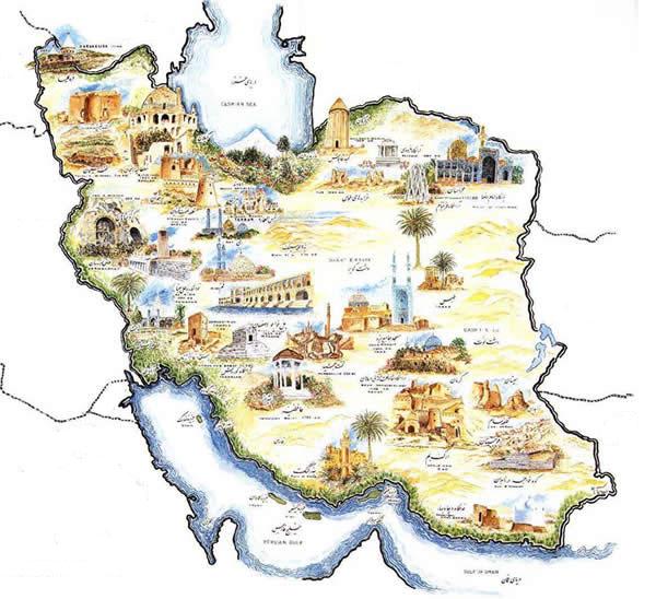 رتبه های قبولی ارشد 96 - 97 - 98 ایران شناسی