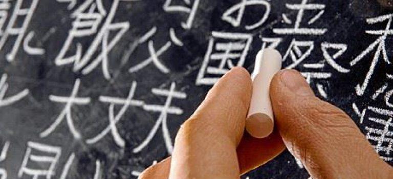 منابع کنکور کارشناسی ارشد آموزش زبان ژاپنی (کد ۱۱۲۹)