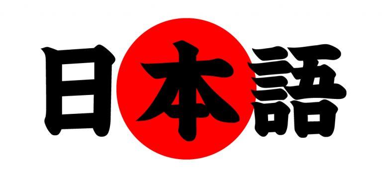 رتبه و کارنامه قبولی کنکور کارشناسی ارشد آموزش زبان ژاپنی (کد ۱۱۲۸)