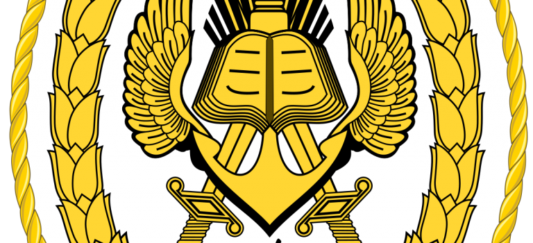 منابع کنکور کارشناسی ارشد مدیریت دفاعی (۱) (کد ۱۱۴۹)