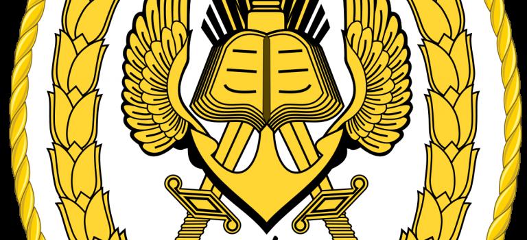 رتبه و کارنامه قبولی کنکور کارشناسی ارشد مدیریت دفاعی (۱) (کد ۱۱۴۹)
