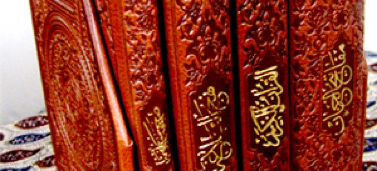 رتبه و کارنامه قبولی کنکور کارشناسی ارشد مدرسی معارف اسلامی (کد ۱۱۵۲)