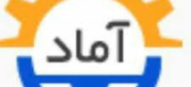 منابع کنکور کارشناسی ارشد آماد (کد ۱۱۵۶)