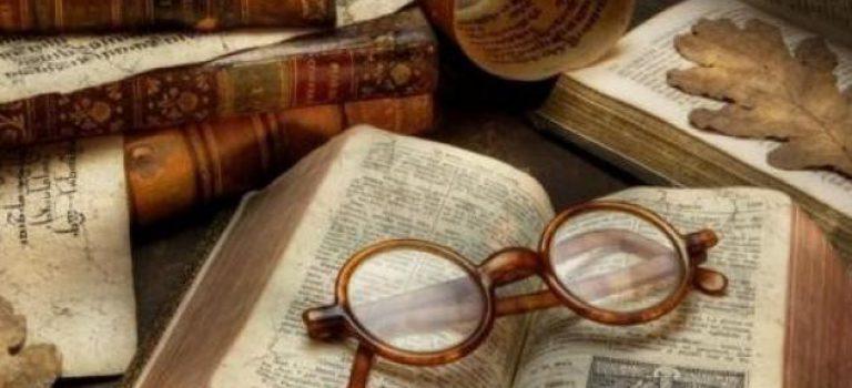 منابع کنکور کارشناسی ارشد تاریخ و فلسفه علم (کد ۱۲۱۸)