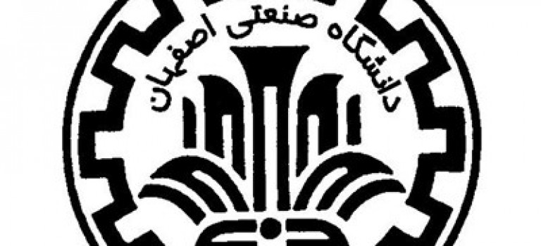 فراخوان پذیرش بدون آزمون کارشناسی ارشد ۹۴ دانشگاه صنعتی اصفهان
