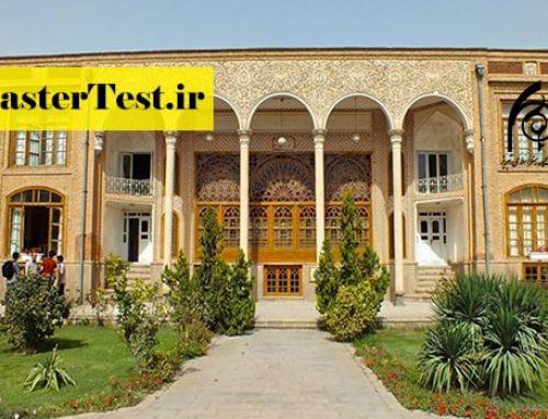 پذیرش ارشد بدون کنکور ۱۴۰۰ دانشگاه هنر اسلامی تبریز