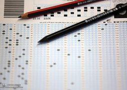 پذیرش ۳۱۰هزار نفر در آزمون کارشناسی ارشد ۹۸