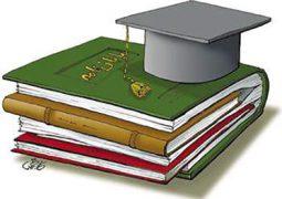 قانون جدید پایاننامههای دانشگاه آزاد از مهرماه ۹۸