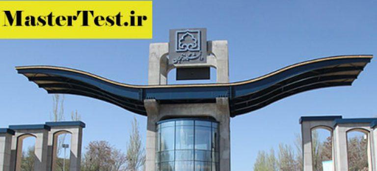 اعلام نتایجارشد بدون کنکور ۹۸ دانشگاه زنجان