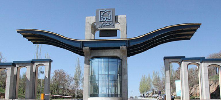 انتشار اطلاعیه پذیرش ارشد بدون آزمون ۹۸ دانشگاه زنجان