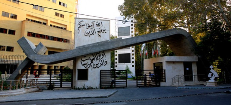 فراخوان پذیرش بدون آزمون کارشناسی ارشد دانشگاه الزهرا (س) سال ۹۴