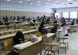 افزایش آمار ثبتنامی آزمون کارشناسی ارشد سال ۹۸ به ۹۲ هزار نفر