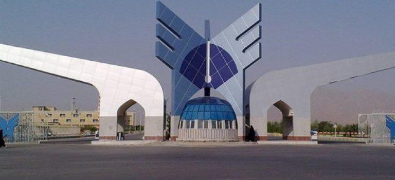 شروع ثبت نام تکمیل ظرفیت ارشد بهمن ۹۶ دانشگاه آزاد از هفته آینده
