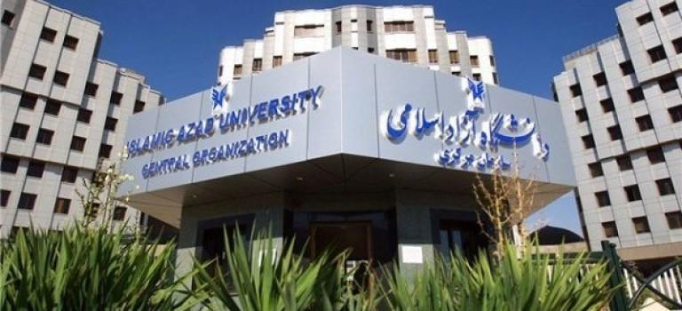 امکان جایگزینی تعطیلی پنجشنبههای دانشگاه آزاد با شنبه