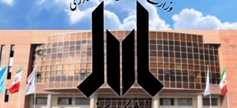 انتشار اطلاعیه پذیرش ارشد بدون آزمون دانشگاه بجنورد در سال ۹۸
