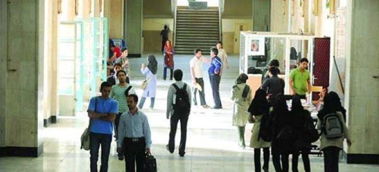 لغو قانون حذف نمره مردودی از معدل کارشناسی ارشد
