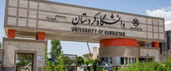 تمدید مهلت فراخوان پذیرش بدون آزمون ارشد ۹۷ دانشگاه کردستان
