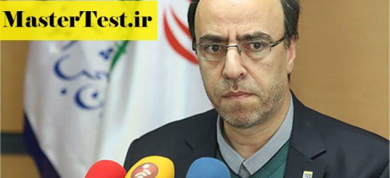 پاسخ رئیس سازمان سنجش به اعتراض داوطلبان ارشد ۹۸
