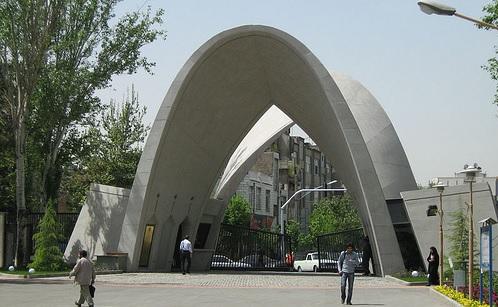 کارشناسی ارشد بدون آزمون 97 - 98 دانشگاه علم و صنعت ایران
