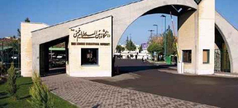 انتشار اسامی پذیرفته شدگان ارشد استعداد درخشان ۹۷ دانشگاه قزوین