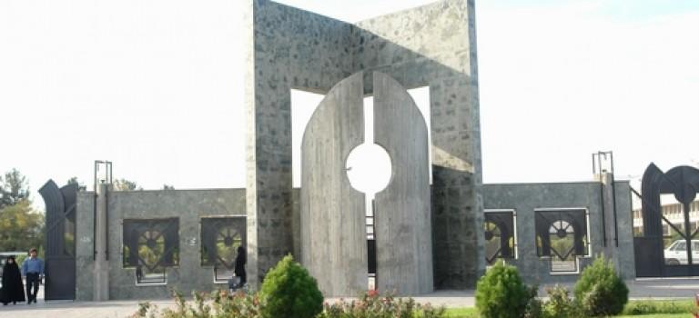 پذیرش بدون آزمون کارشناسی ارشد ۹۶ دانشگاه فردوسی