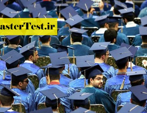 اعلام جدیدترین آمار اشتغال فارغالتحصیلان کارشناسی و ارشد