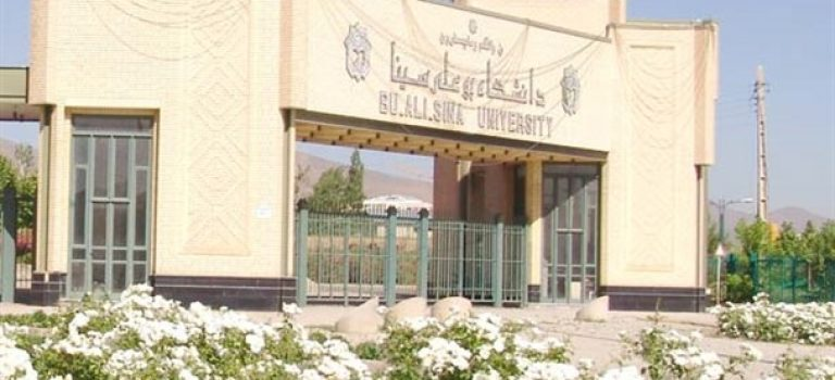 اعلام نتایج کارشناسی ارشد استعداد درخشان ۹۷ دانشگاه بوعلی همدان