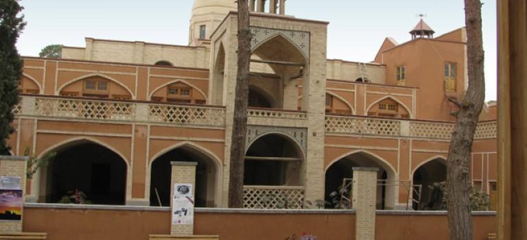 پذیرش کارشناسی ارشد بدون آزمون دانشگاه هنر اصفهان در سال ۹۵