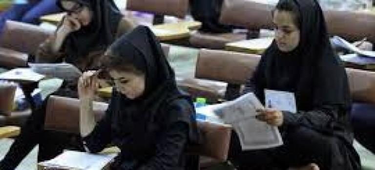 آخرین روز رقابت ۵۶۰ هزار داوطلب کارشناسی ارشد دانشگاه آزاد اسلامی