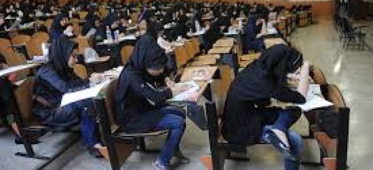اعلام نتایج آزمون کارشناسی ارشد ناپیوسته سال ۹۴ در ساعت ۲۰
