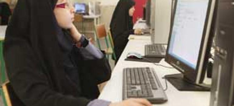 آخرین مهلت ثبت نام جابجایی کارشناسی ارشد ۹۴ دانشگاه آزاد اسلامی
