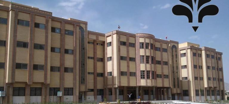 پذیرش کارشناسی ارشد بدون آزمون ۹۵ جهاد دانشگاهی استان اصفهان
