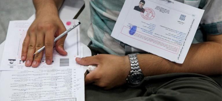 انتشار کارت ورود به جلسه آزمون عملی کارشناسی ارشد ۱۳۹۵