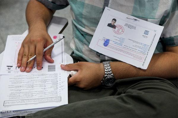دریافت کارت ورود به جلسه از سوی ۴۷ درصد از داوطلبان آزمون کارشناسی ارشد