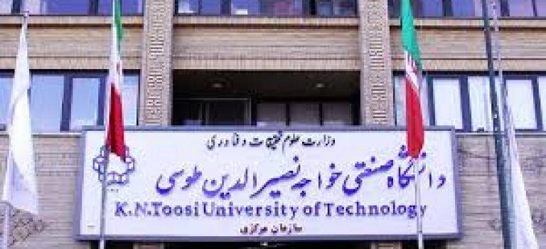 پذیرش کارشناسی ارشد بدون کنکور ۹۸ دانشگاه خواجه نصیر