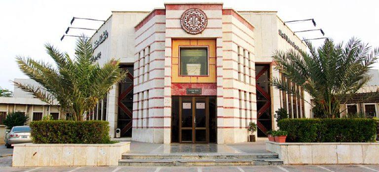 پذیرش ارشد بدون آزمون بهمن ۹۶ پردیس کیش دانشگاه شریف