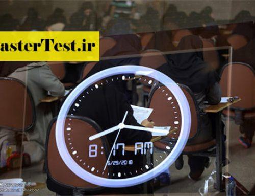 پاسخ سازمان سنجش به اعتراض داوطلبان المپیاد علمی دانشجویی