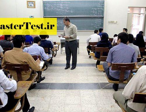 بکارگیری ظرفیت استانها برای هر چه بهتر برگزار شدن آزمون های کشوری
