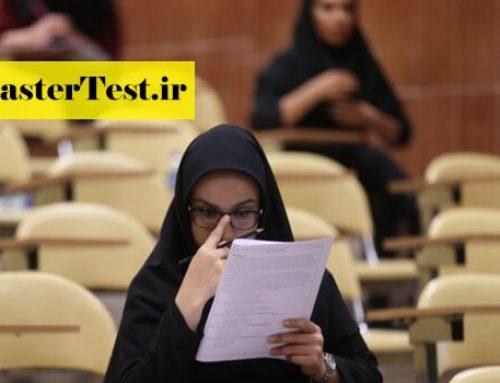 تشریح پروتکل های بهداشتی آزمون های سراسری توسط معاون وزیر بهداشت