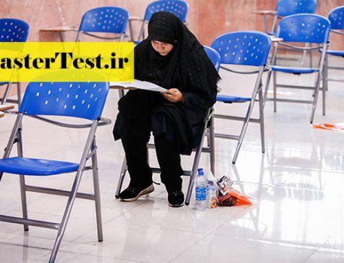 اعلام ضوابط برگزاری امتحانات پایان نیمسال دوم سال تحصیلی ۹۸-۹۹ دانشگاه ها