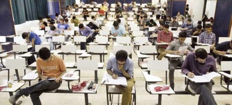 افزایش بیش از دو برابری شانس قبولی در آزمون کارشناسی ارشد فراگیر