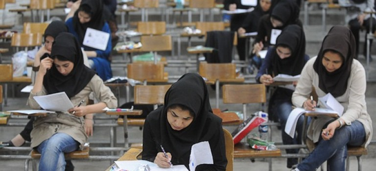 اعلام نحوه برگزاری مرحله اول المپیاد علمی دانشجویی ۱۳۹۵