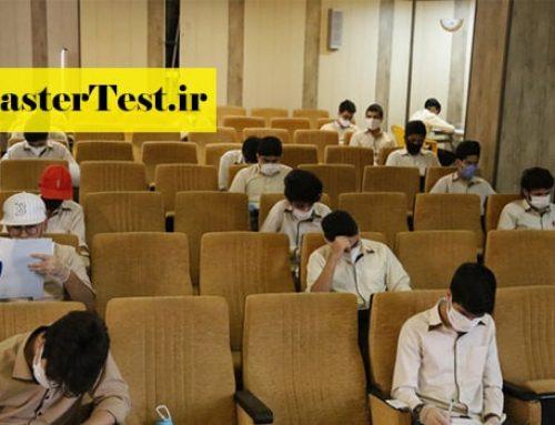 تعویق مجدد آزمون لیسانس به پزشکی ۹۹