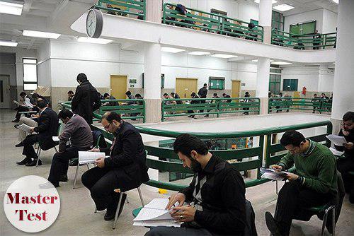 ثبت نام فارغ التحصیلان حوزه های علمیه در کنکور ارشد 97 - 98