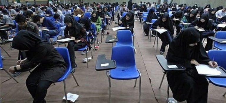 پذیرش بدون آزمون برگزیدگان المپیاد علمی در مقطع کارشناسی ارشد